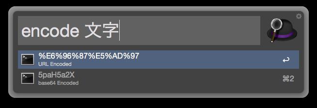 スクリーンショット 2016-02-03 10.52.31